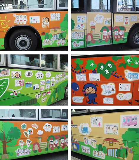 bus_1_6