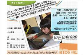 kidsprogrammer