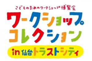 logo-0829