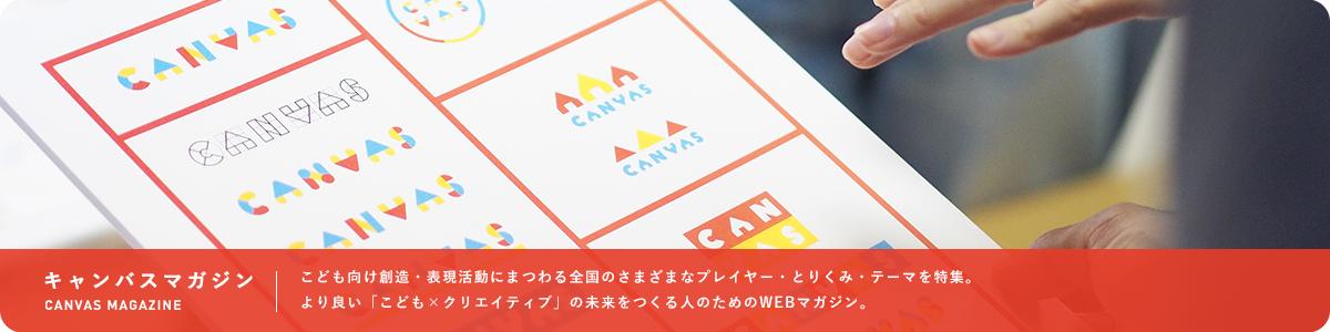 mvs-magazine