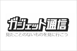 ガジェット通信_eyecatch