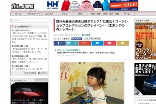 eponte_news
