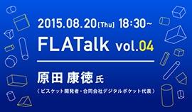 flatalk_04_banner-680x399