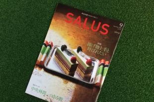 salus_news1
