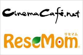 cinemacafe_resemom_eyecatch