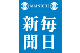 mainichi_eyecatch