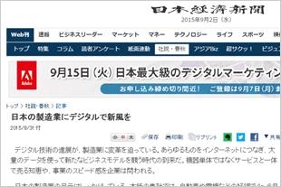 nikkei_news