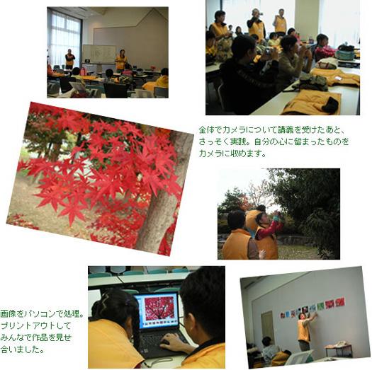 workshop_okayama1