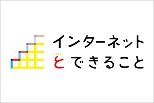 dekirukoto_news