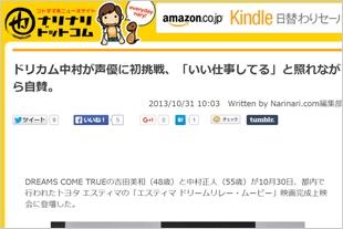 news10.30.2