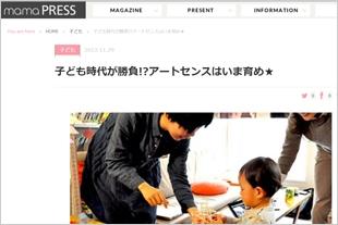 news11.29