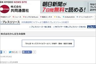 news3.28