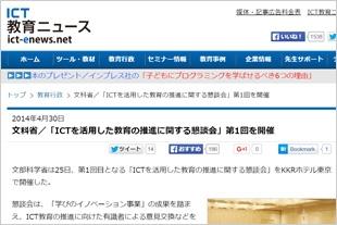 news4.30