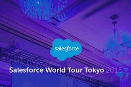 salesforce-tokyo