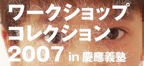 5th_2008chirashi-1