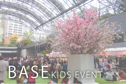 KIDSEVENT-TOP