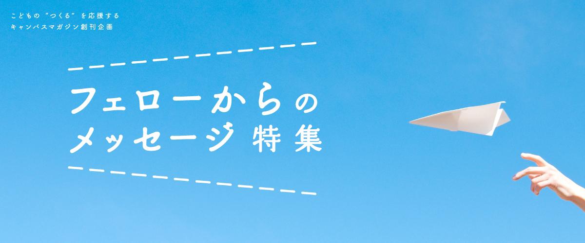 CVS_banner1-1200x500_7