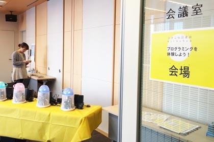hikifune_sf