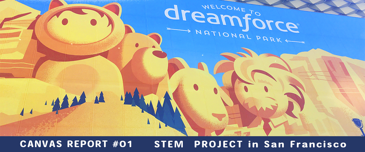 STEM PROJECT in San Francisco