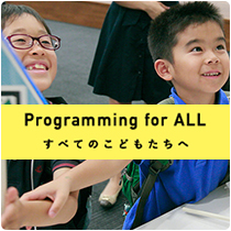 Programming for ALL