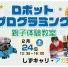 shizu_mbot_1