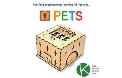 programming_toy2