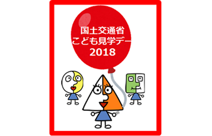 2018シンボルマーク