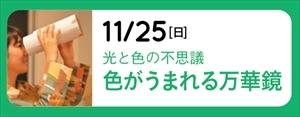 news_003
