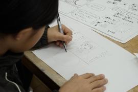 manga_wsphoto2