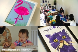 Babyアート画像1