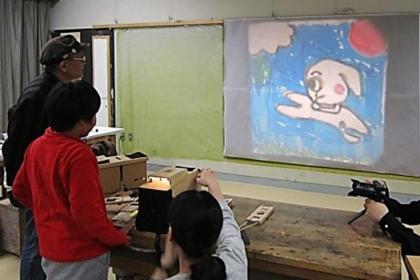 自分アニメ - RENA MASUYAMA