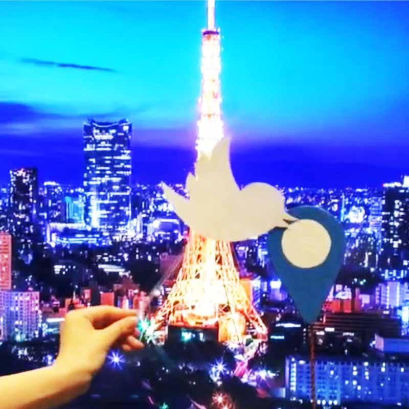 パリから東京へ。瞬時にいいねを届けるTwitter