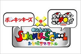 odaibasummerschool