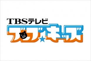 ブーブ_project