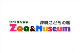 zoo_thumb