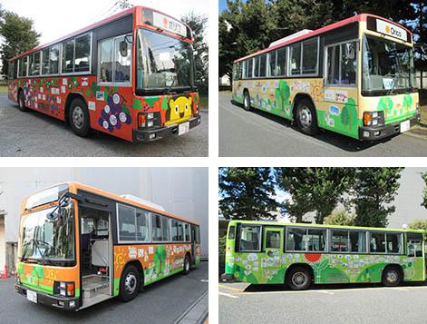 bus_1_5