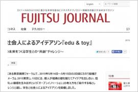 fujitsujournal