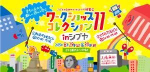 スクリーンショット 2015-07-07 14.19.18