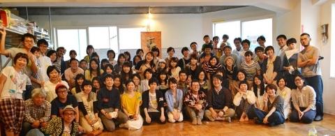 staff-480x195