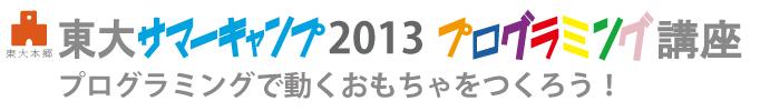 title02