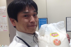 toshiyuki.inose