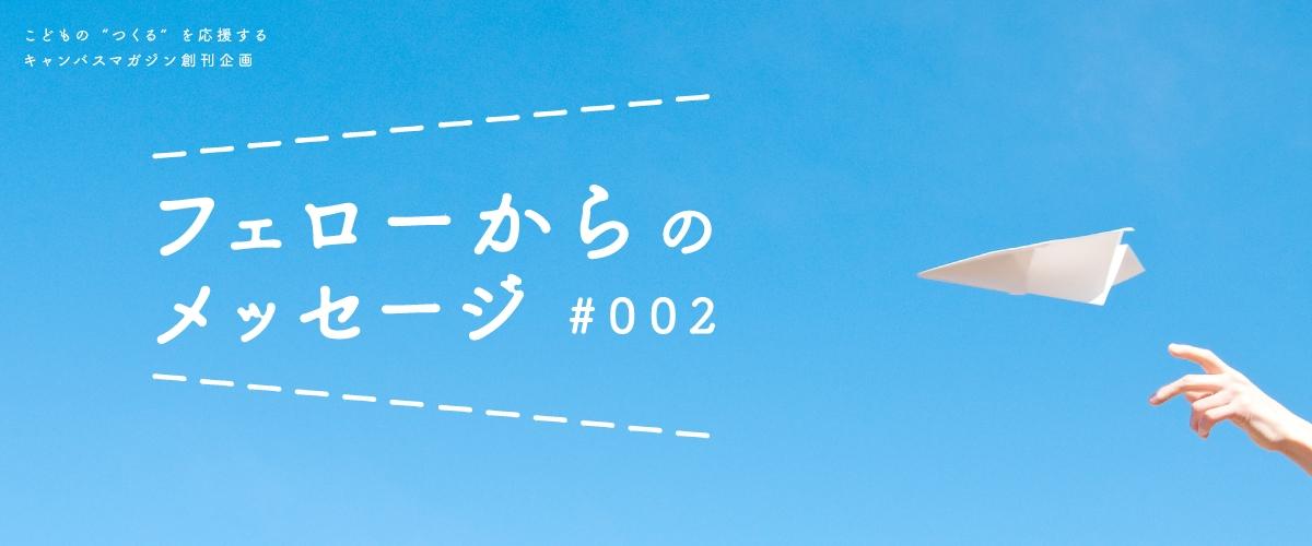 CVS_banner