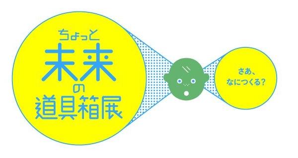 ca_chotto_logo_fix_RGB_3