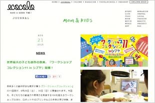 ecoloco_news