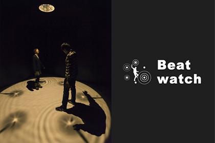 Beat_watch