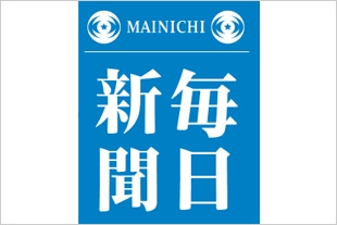 mainichi_news