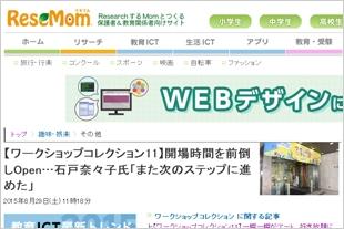resemom_news