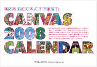 calender2008_hyousi