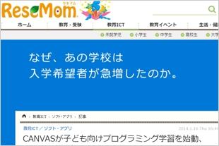 news1.16