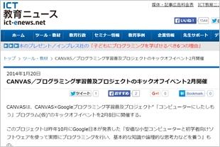 news1.20